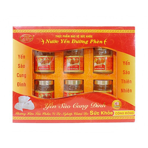 BS-Bird's Nest Drinks w. Rock Sugar 6Jars/Block KHN