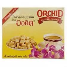 SS-Brown Cube Sugar Orchid 520g