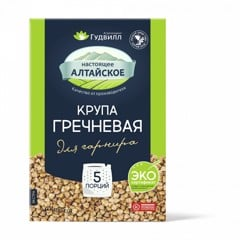 G-Buckwheat Seeds Goodwill 400g