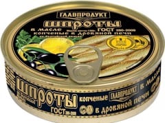 CDF-Baltic Herring In Oil Glavproduct 160g T11