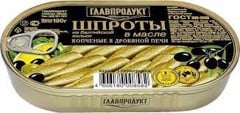 CDF-Baltic Herring In Oil Glavproduct 190g T11