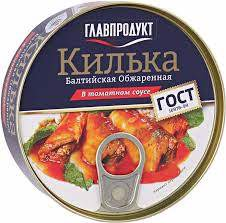 CDF-Baltic Herring With Tomato Sauce Glavproduct 230g T11