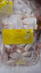 MC-Chicken Wing Tori 2kg T11