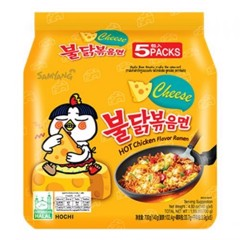 NDI-Hot Chicken Flavour Buldak Ramen Cheese Samyang 140g