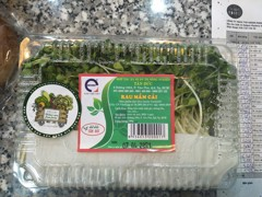 VE-Mustard Greens Sprouts Green Market (Cải mầm) 200g