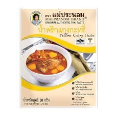 SS-Yellow Curry Paste Thailand 50g