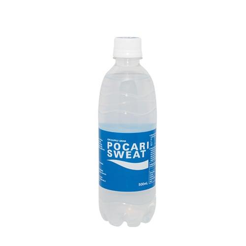 Nước bổ sung ion Pocari 500ml