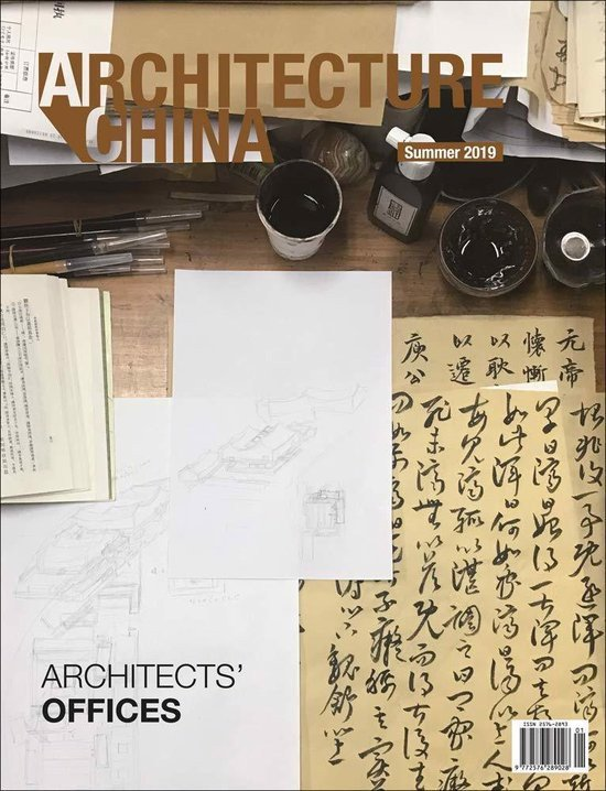 Architecture China : Architects' Studios - Vol. 2, Summer edition 2019_Xiangning Li_9781864708714_Images Publishing Group Pty Ltd