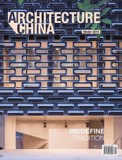 Architecture China: RE/DEFINE Tradition_Li Xiangning_9781864708868_Images Publishing Group Pty Ltd