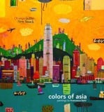 Colors of Asia : Painting by Francesco Lietti_Francesco Lietti_9781940743684_Oro Editions
