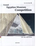 New Town Project 3 : Grand Egyptian Museum