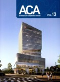 Architecture Competition Annual Vol.13 (2020)_Archiworld_9788957708187_Archiworld