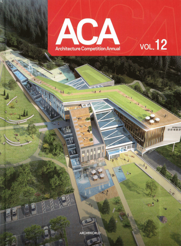 Architecture Competition Annual Vol. 12 (2019)_Archiworld_9788957707746_Archiworld