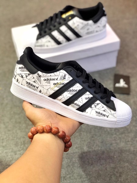 FV2819 Superstar Reflective All-Over Print