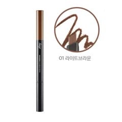 [#01 Light Brown] Chì Kẻ Mày TheFaceShop Designing Eyebrow Pencil (0.3G/0.01OZ) - Hàn Quốc
