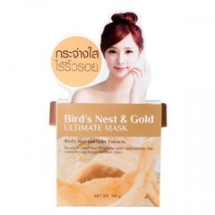 BEAUTY BUFFET Mặt nạ ngủ dưỡng trắng Scentio 100G