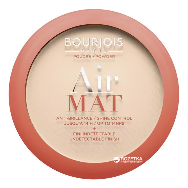 Bourjois Air Mat Compact Powder 10G N02