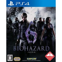 PS4 2nd - Resident Evil 6