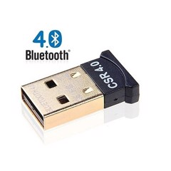 USB Bluetooth Dongle 4.0 PS4