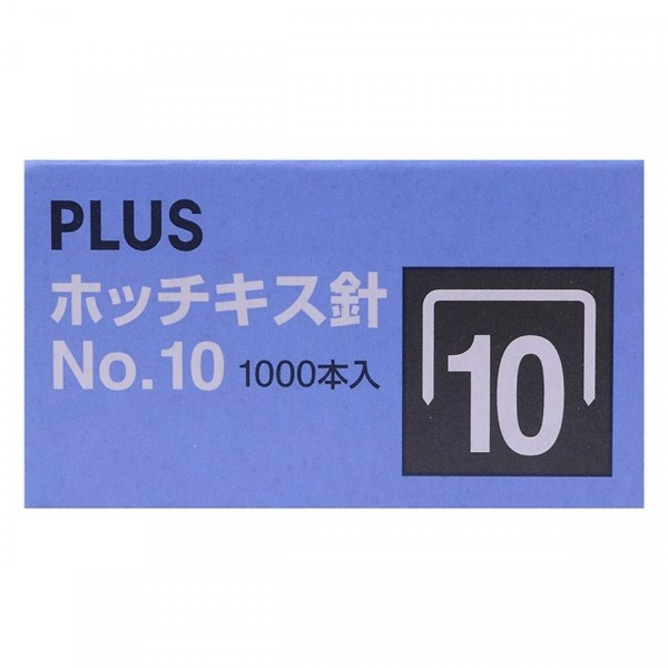 Kim Bấm No 10 Plus