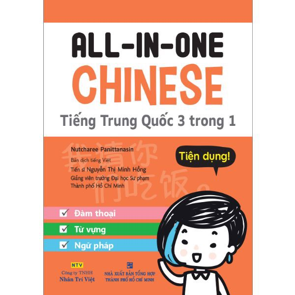 All-In-One Chinese – Tiếng Trung Quốc 3 Trong 1