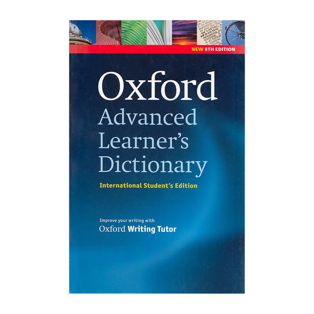 Oxford Advanced Learner's Dictionary (Edition 8) - International Student's Edition