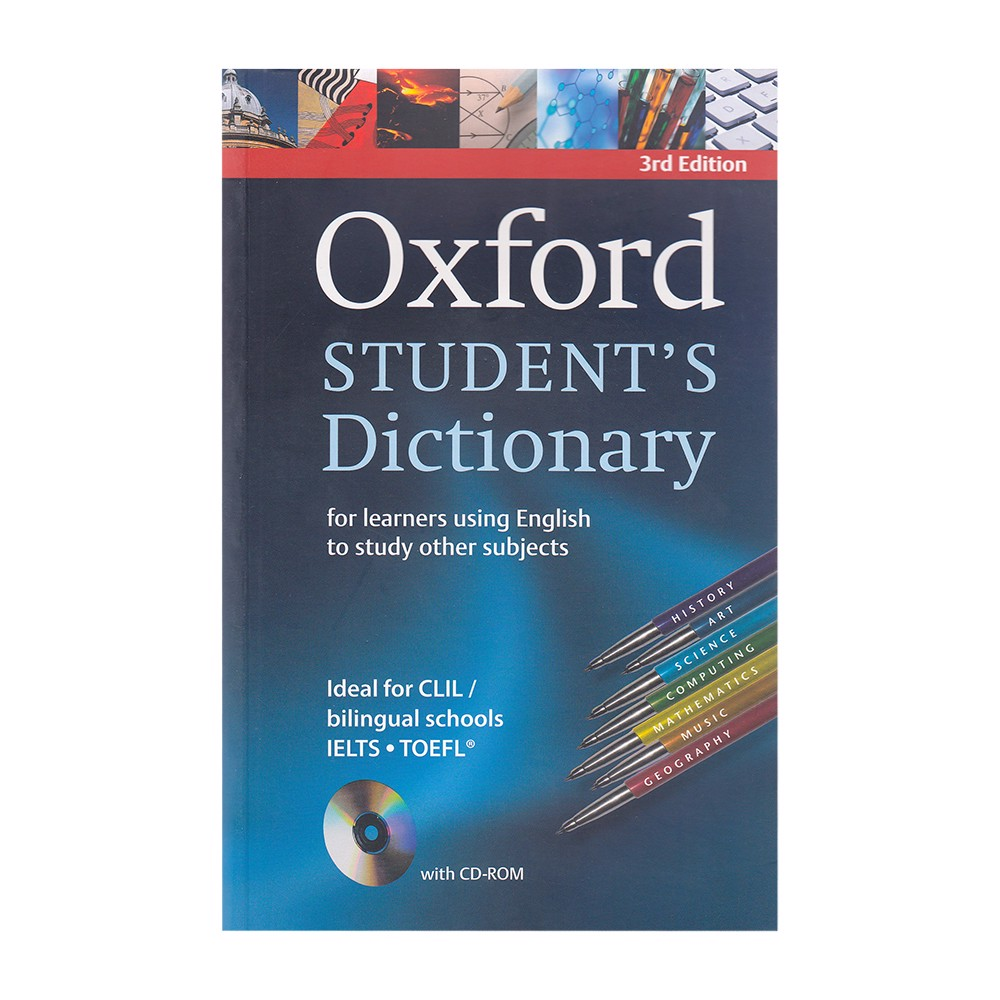Oxford Student's Dictionary (Edition 3)