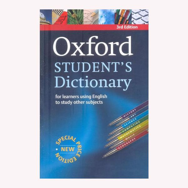 Oxford Student's Dictionary