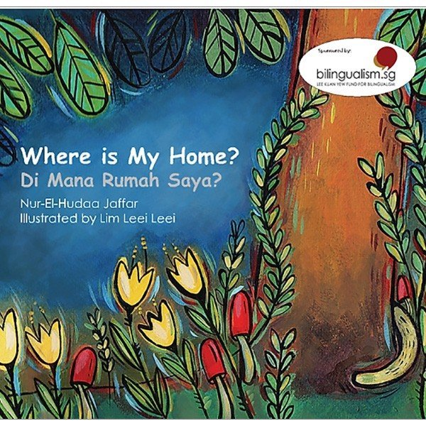 Where Is My Home - Nhà Tôi Ở Đâu?