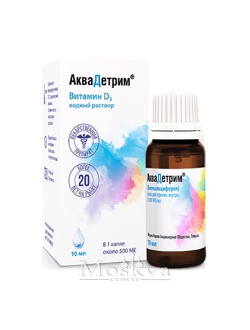 VITAMIN D3 AQUADETRIM 10ML CỦA NGA