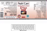 Down sound drops - Cool D (Nutricare) - 50ml