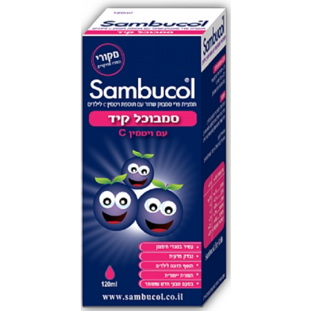 Sambucol Kid (120ml)