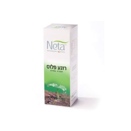 Calm Plus - NETA (100ml)