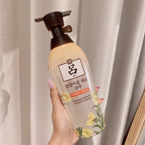 Dầu gội Ryo Evening Primrose Volumizing Shampoo