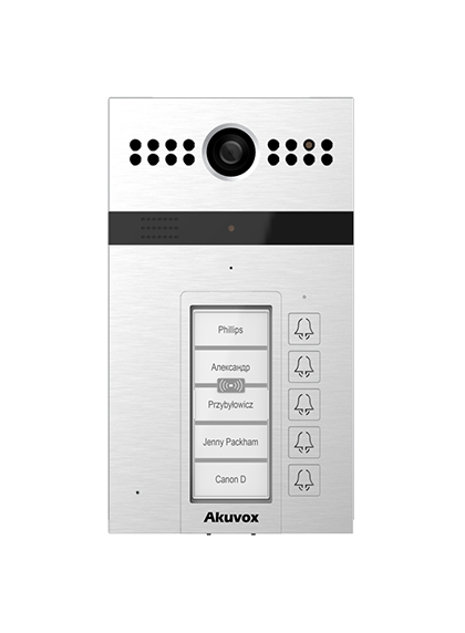 AKUVOX R26B - SIP VIDEO DOORPHONE