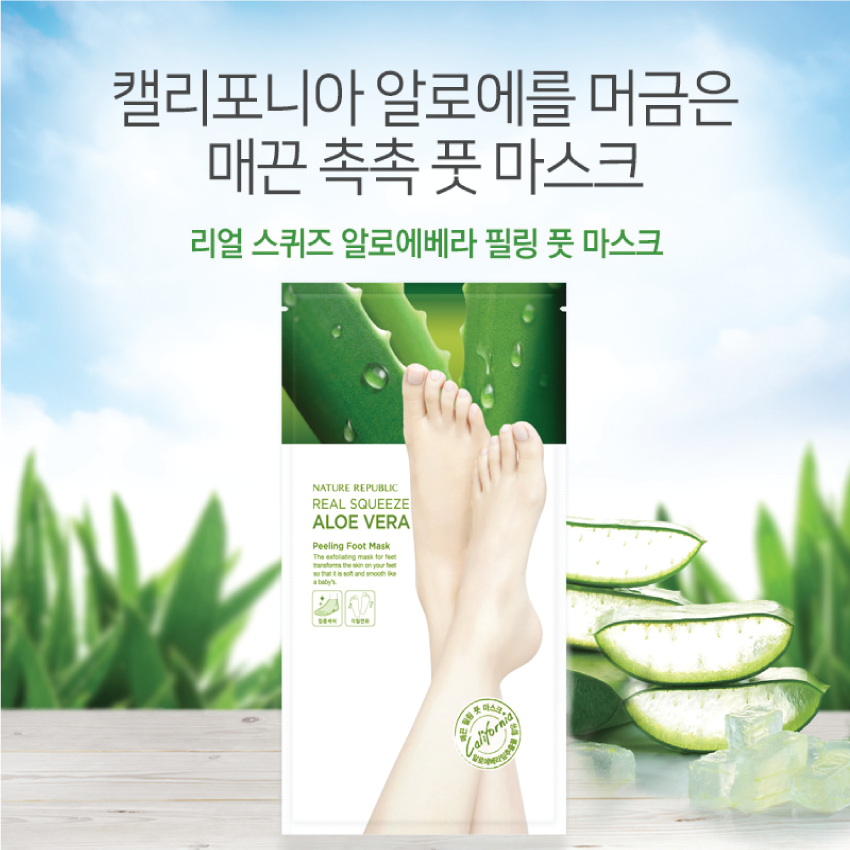 Mặt nạ tẩy da chết REAL SQUEEZE ALOE VERA PEELING FOOT MASK