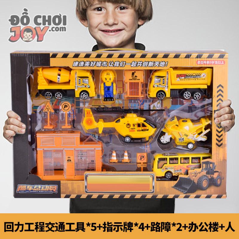 [Hàng Order] Bộ đồ chơi giao thông 3 mẫu vàng, đỏ, xanh dương