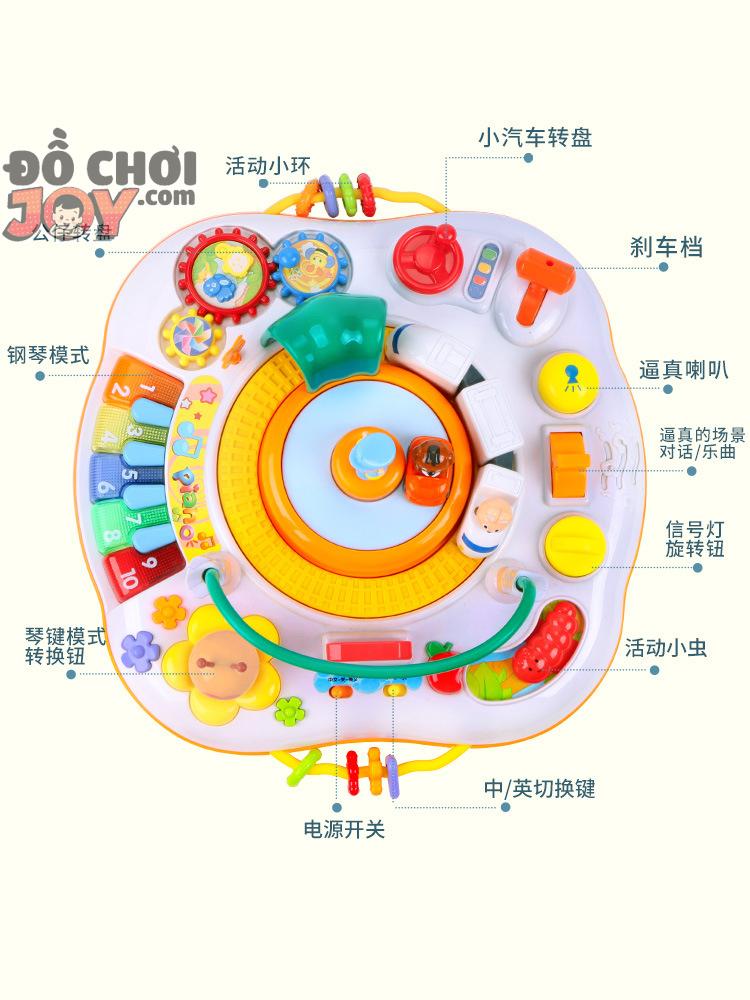 [Hàng Order] Bàn đồ chơi đa năng cho bé dưới 1 tuổi Gu Yu Harmony pin sạc