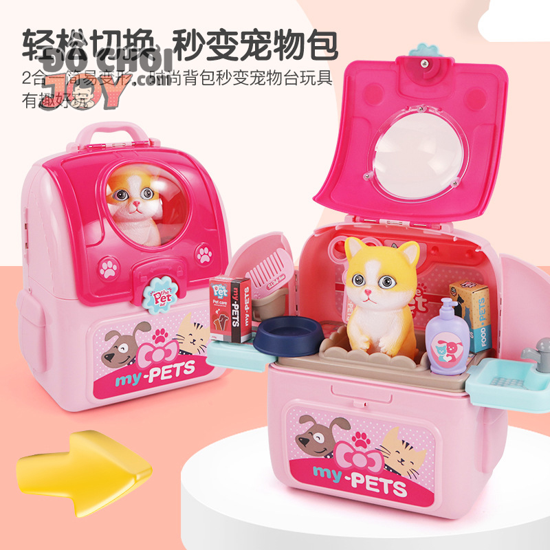 [Hàng Order] Balo mô phỏng nuôi mèo cho trẻ em