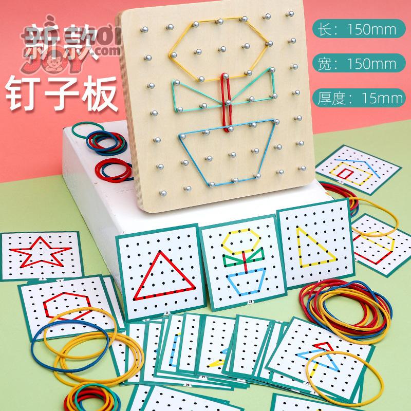 [Hàng Order] Bảng hỗ trợ nhận biết hình học cho trẻ theo phương pháp Montessori