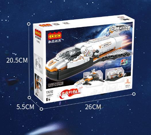 [Hàng Order] Lắp ráp mô hình tàu vũ trụ 3 in 1