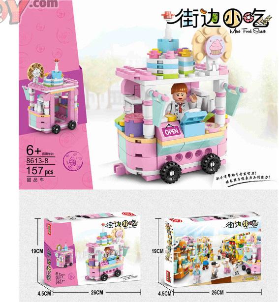 [Hàng Order] Bộ lắp ráp lego xe kem lưu động