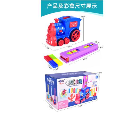 [Hàng Order] Tàu điện dựng domino chạy pin