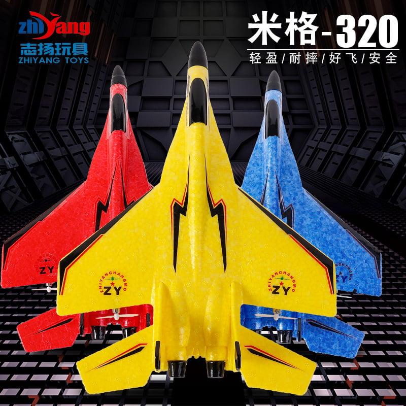 Máy bay bằng xốp điều khiển từ xa 320 loại vừa