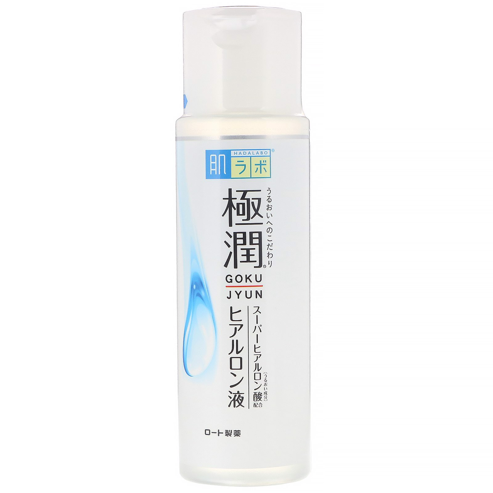HADALABO - Gokujyun Hydrating Lotion Moist 170ml