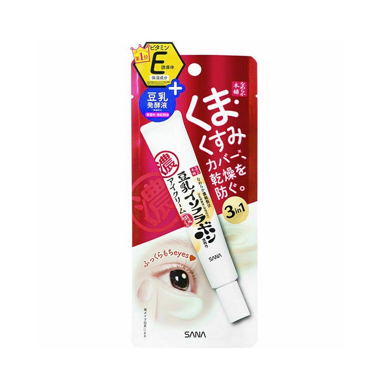 SANA - 3in1 Eye Cream 20g