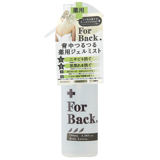 PELICAN - For Back Medicated Body Lotion