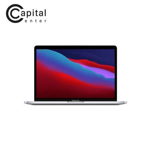 Apple MacBook Pro M1 16GB 512GB 2020 - Silver (Z11D000E7)