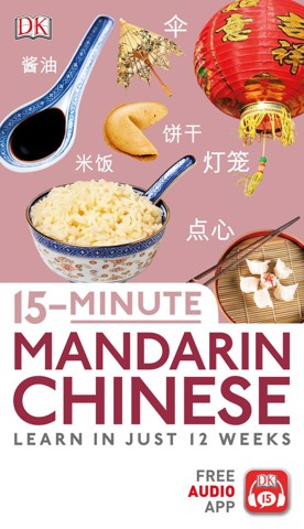 15-Minute Mandarin Chinese Learn in Just 12 Weeks