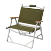 Ghế COLEMAN Compact Folding Chair (OLIVE)
